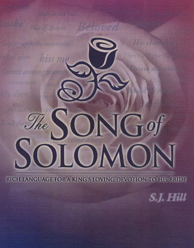 solomon_front_large